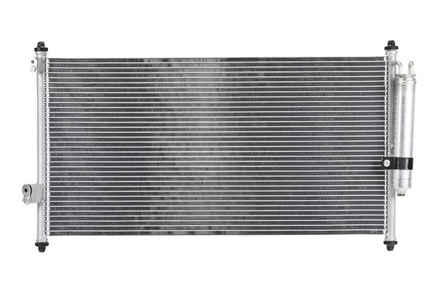 Радиатор кондиционера  NSL10489393
