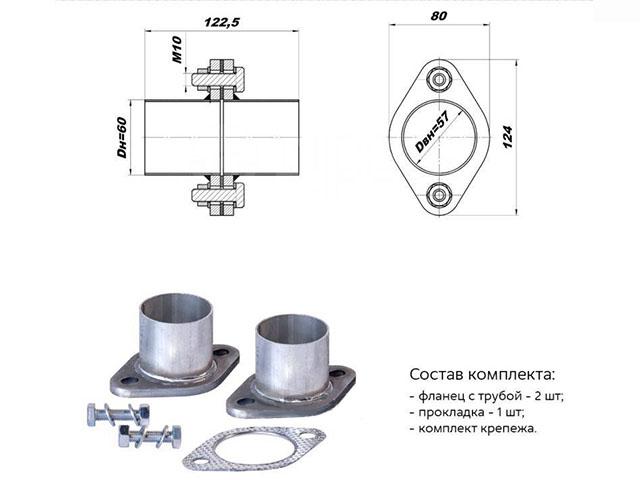 Фланец глушителя  FPR6060
