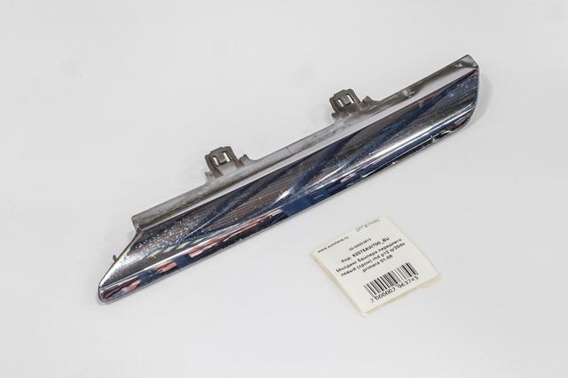 Молдинг бампера переднего левый (Б/У) для NISSAN PRIMERA III P12 2002-2008