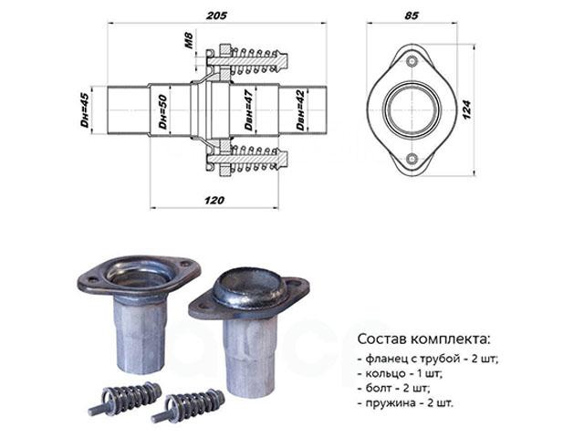 Фланец глушителя  DCU4550