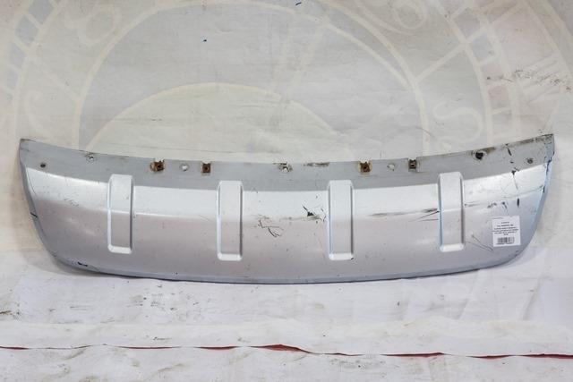 Спойлер защита бампера переднего центральная часть (Б/У) для MITSUBISHI OUTLANDER / AIRTREK OUTLANDER XL CW 2007-2010
