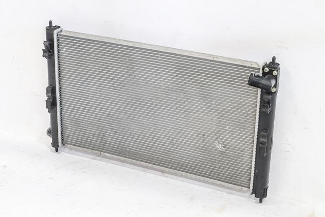 Радиатор охлаждения  MN156092_2BU