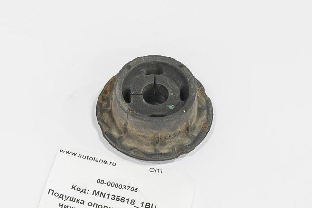 Опора радиатора охлаждения (подушка) нижняя  MN135618_1BU