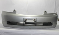Бампер передний серый в сборе MITSUBISHI DION