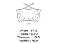 Колодки тормозные задние HONDA ACCORD VII CM / CL / CN 2002,2003,2004,2005,2006,2007,2008