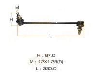 Стойка стабилизатора подвески передняя правая NISSAN MAXIMA / CEFIRO MAXIMA VII A35 2008,2009,2010,2011,2012,2013,2014