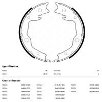 Колодки стояночного тормоза (ручника) SUBARU IMPREZA G10 1992,1993,1994,1995,1996,1997,1998,1999,2000