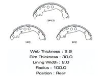 Колодки тормозные барабанные TOYOTA YARIS / VITZ YARIS VERSO / FUNCARGO P20 1999-2005