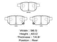 Колодки тормозные задние TOYOTA IQ GJ10 2008-2016