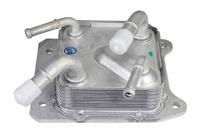 Радиатор охлаждения масляный АКПП NISSAN MAXIMA / CEFIRO MAXIMA VIII A36 2015,2016,2017,2018,2019,2020
