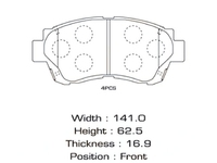 Колодки тормозные передние TOYOTA CAMRY XV10 1991-1996