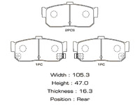 Колодки тормозные задние NISSAN PULSAR V N15 1995,1996,1997,1998,1999,2000