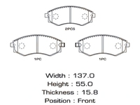 Колодки тормозные передние HYUNDAI ELANTRA III XD 2000,2001,2002,2003,2004,2005,2006