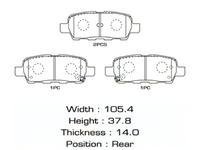 Колодки тормозные задние NISSAN MAXIMA / CEFIRO MAXIMA VIII A36 2015,2016,2017,2018,2019,2020