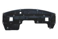Пыльник двигателя пластик NISSAN PATHFINDER / TERRANO PATHFINDER R52 2014-н.в. 2014,2015,2016,2017,2018,2019,2020,2021