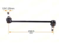 Стойка стабилизатора подвески передняя NISSAN SENTRA VII B17 2012,2013,2014,2015,2016,2017,2018,2019