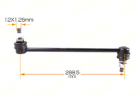 Стойка стабилизатора подвески передняя NISSAN TIIDA C12 2010-н.в. 2010,2011,2012,2013,2014,2015,2016,2017,2018,2019,2020,2021