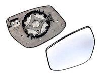 Стекло бокового зеркала левого с подогревом NISSAN MAXIMA / CEFIRO MAXIMA VIII A36 2015,2016,2017,2018,2019,2020