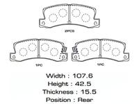 Колодки тормозные задние TOYOTA CELICA T180 1989-1993
