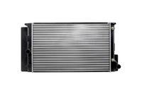 Радиатор охлаждения TOYOTA AURIS E180 2013-2018