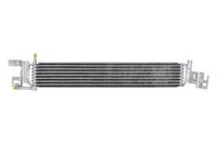 Радиатор охлаждения масляный FORD FOCUS II 2005,2006,2007,2008,2009,2010,2011