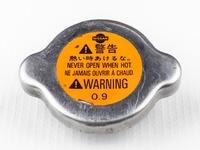 Крышка радиатора охлаждения NISSAN MICRA / MARCH MICRA II / MARCH II K11 1992,1993,1994,1995,1996,1997,1998,1999,2000,2001,2002