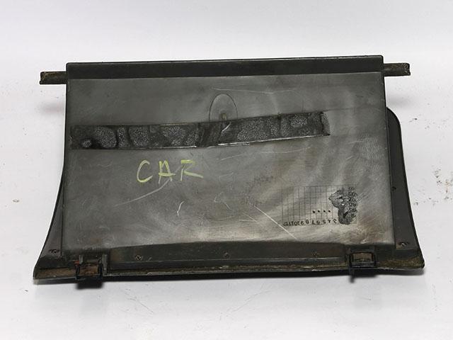 Бардачок (Б/У) для MITSUBISHI CARISMA DA 1995-1998