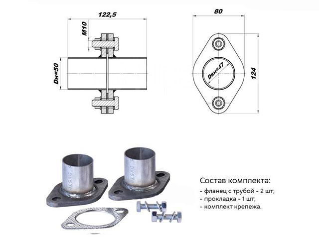 Фланец глушителя  FPR5050